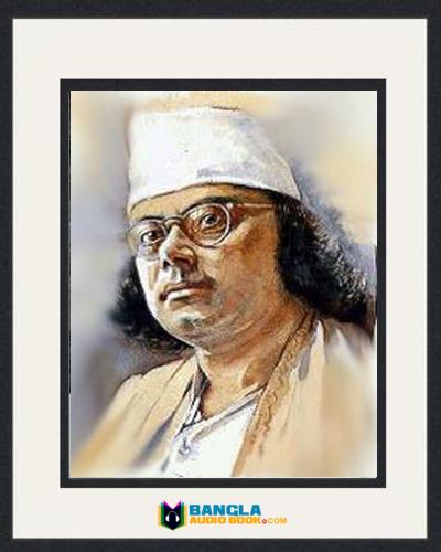Kazi Nazrul Islam biography