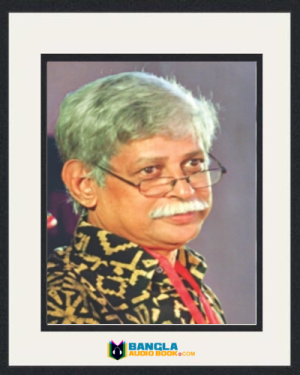 Muhammed Zafar Iqbal biography