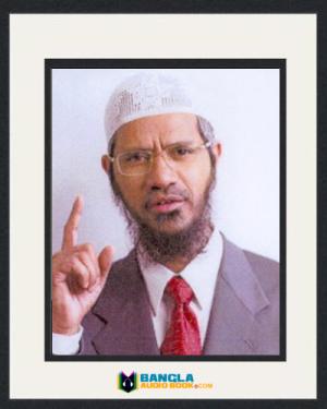 Sheikh Zakir Abdul Karim Naik biography