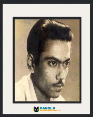 Zahir Raihan biography