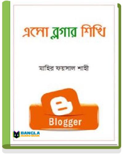 Eso Blogger Shikhi by Mahir Foysal Shahi