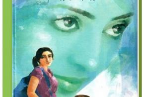 Kalabati Samagra by Moti Nandi